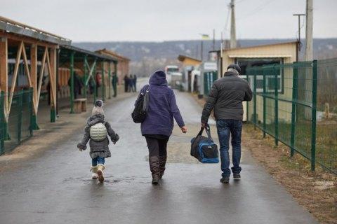 На Донбассе вступили в силу упрощенные правила пересечения линии разграничения