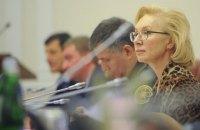 Статус военнопленных не позволит обменять моряков на преступников или политзаключенных, - Денисова