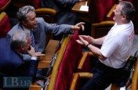 Рада готовится к ограничению депутатской неприкосновенности