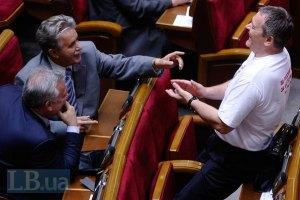 Рада готується до обмеження депутатської недоторканності