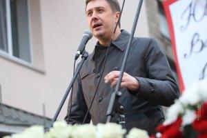 В оппозиции сказали, как долго будут блокировать Раду