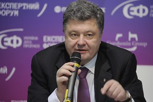 Порошенко: ЕС готов предложить Украине программу помощи