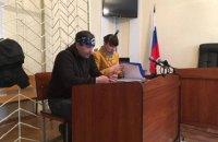 Крымчанина, поднявшего над домом украинский флаг, приговорили к исправительным работам