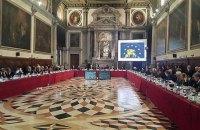 Венецианская комиссия обнародовала заключение по законопроекту о переходном периоде на Донбассе и в Крыму