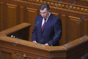 Янукович намерен выступить в парламенте до мая