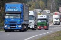 Німеччина і Польща передали 285 тонн гуманітарної допомоги для переселенців