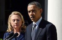 Обама поддержал Клинтон в президентской кампании в США