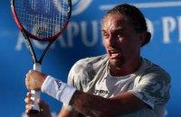 Долгополов не зміг пробитися до третього раунду турніру в Цинциннаті
