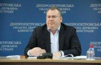 Днепропетровская область одной из первых приняла бюджет на 2018 год, - Резниченко