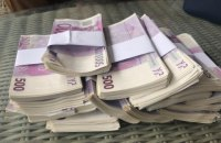 У Києві затримали фальшивомонетників майже з 1 млн підроблених євро