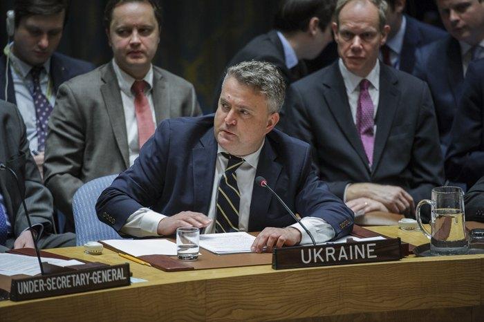 Постійний представник України в ООНСергій Кислиця