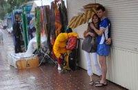 Гидрометцентр пугает украинцев похолоданием