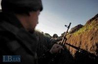 Четверо військових отримали поранення у Кримському Луганській області