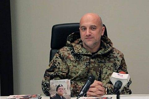 В Донецке боевики оцепили гостиницу «Прага», чтобы разоружить «батальон Прилепина»