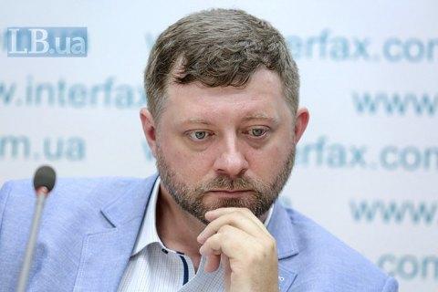 """""""Слуга народа"""" намерена ускорить децентрализацию, чтобы провести местные выборы"""