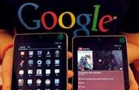 У Франції Google оштрафували на 150 млн євро