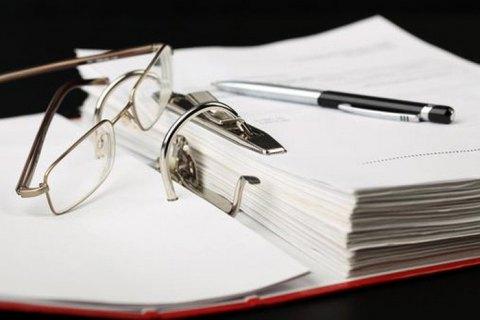 Закон 1210: новые правила для бизнеса в Украине