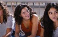 """Межі нової жіночності в """"Ти заслуговуєш на любов"""" Афсії Ерзі"""
