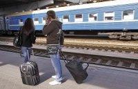 Опоздавшим на поезд будут компенсировать лишь 10% стоимости билета