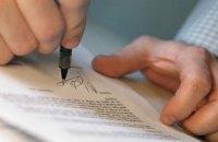 Нотариусам могут разрешить регистрировать и ликвидировать бизнес