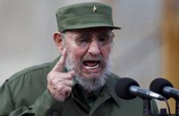 """Фидель Кастро обвинил в падении """"Боинга"""" Украину"""
