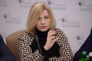 Первые 10 машин украинской гумпомощи отправили в Луганск, - Геращенко