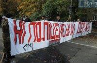 Националисты устроили митинг у здания Нацполиции