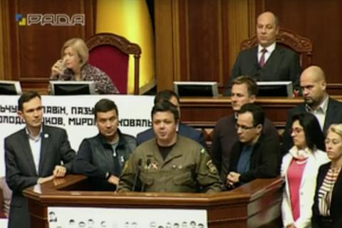 """""""Самопомощь"""" пожаловалась в ГПУ на разведение войск"""