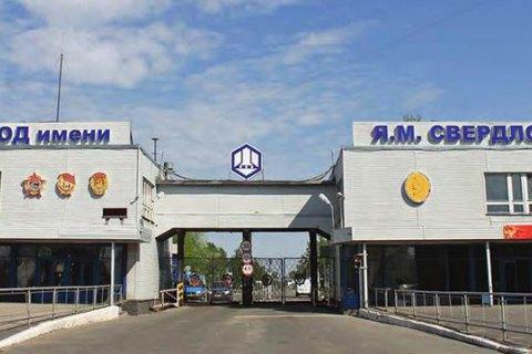 На российском оборонном заводе в Дзержинске произошел взрыв с пожаром (обновлено)