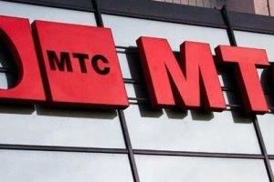 МТС готовий збільшити інвестиції в Україну, але з умовою