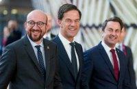Министры стран Бенилюкса хотят обсудить будущее ЕС со странами Центральной и Восточной Европы
