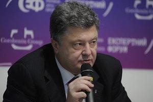 Две оппозиционные силы готовы поддержать Порошенко на выборах мэра, - источник