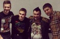 Ярмоленко, Коваль и Кравец посетили концерт российской поп-группы