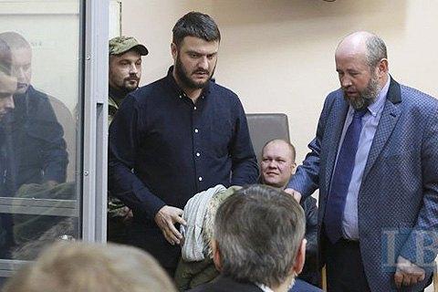 САП обжаловала освобождение из-под стражи сына Авакова