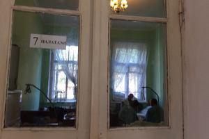 ВТБ Банк заявив, що військовий шпиталь у Дніпропетровську наразі йому не належить