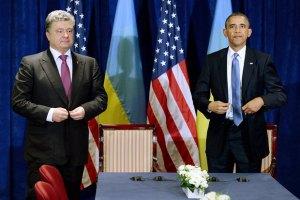 Подтверждена дата выступления Порошенко перед Конгрессом США