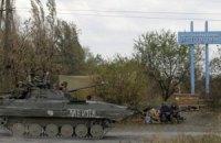 Журналісти відстежили шлях російської БМП з Росії в Україну
