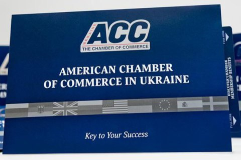 Американська торгова палата змінила голову ради директорів в Україні