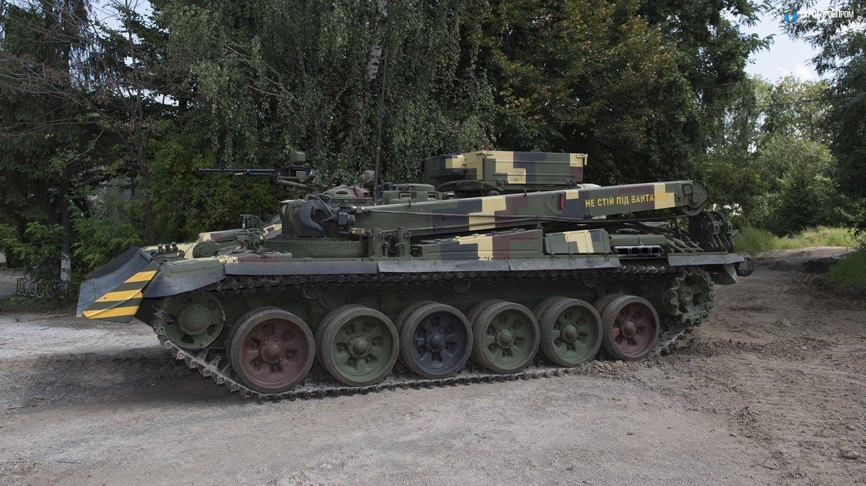 4957c81eee59 Укроборонпром