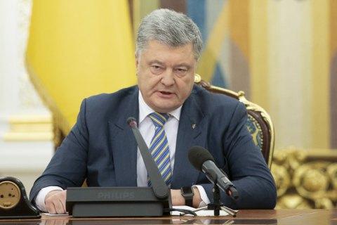 Загроза повномасштабного російського вторгнення в Україну залишається, - Порошенко