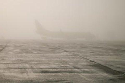"Аэропорт ""Одесса"" перенаправил в Киев три самолета и отменил два рейса из-за тумана"