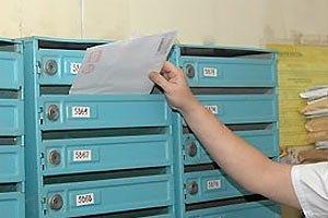 Німеччина і Чехія перестали доставляти пошту до Криму