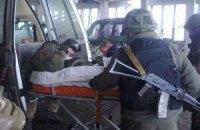 У четвер на Донбасі отримали поранення 4 бійці