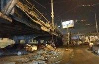 У Києві обвалився Шулявський міст (оновлено)
