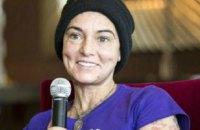 Ирландская певица Шинейд О'Коннор приняла ислам и сменила имя