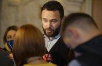 """Разумков офіційно оголосив про виключення Дубінського зі """"Слуги народу"""" (оновлено)"""