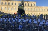 """У Мюнхені українських політв'язнів Кремля підтримали акцією """"100 порожніх стільців"""""""
