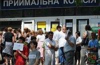 Абитуриенты вынуждены ехать в приемные комиссии лично