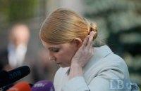 Яценюк і Луценко підтримали кандидатуру Тимошенко на пост президента