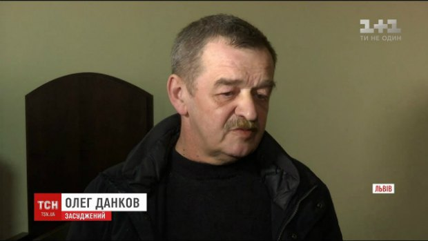 Олег Данков